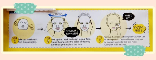 Saborino Sheet Mask