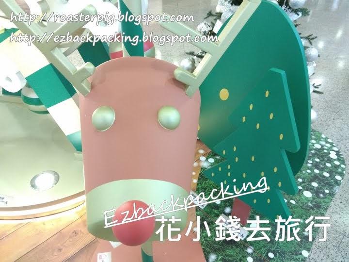 粉嶺聖誕燈飾2020