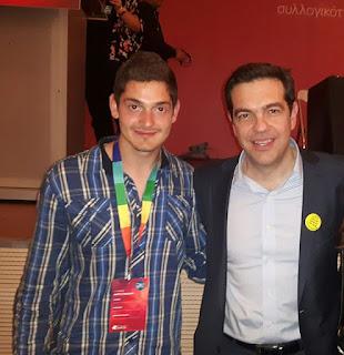 Ο Γραμματέας νεολαίας ΣΥΡΙΖΑ Θεσπρωτίας στο 1ο και ιδρυτικό συνέδριο