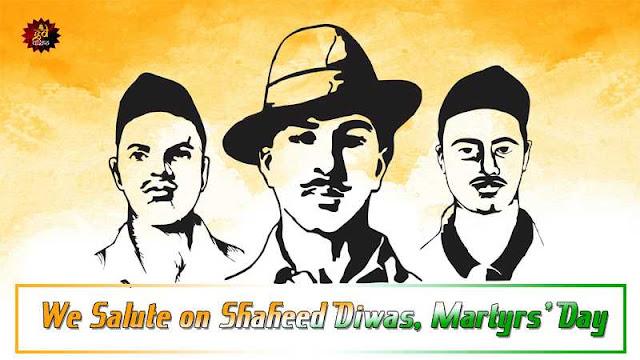 Hindi Diwas 2021 Quotes In Hindi, 23 March Shaheed Diwas Photos