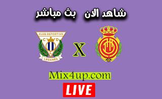 مباراة ريال مايوركا وليغانيس بث مباشر