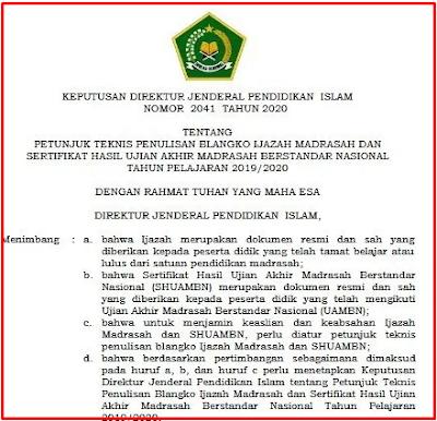 Petunjuk Teknis Juknis Pengisian Blangko Ijazah Madrasah Tahun 2020