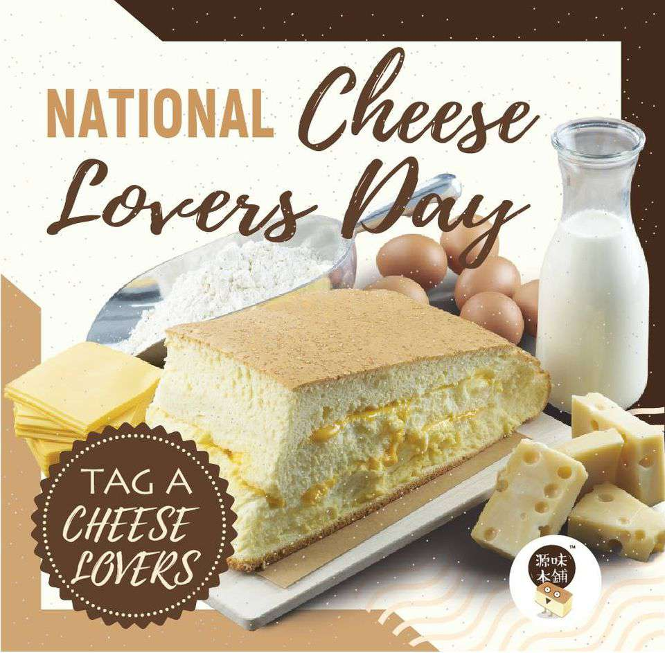 National Cheese Lover's Day Wishes for Whatsapp