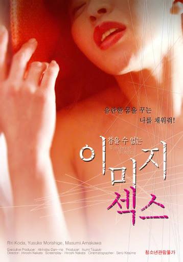 Wandering Woman Full Japan 18+ JAV HD Watch Movie Online Free