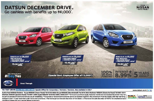 Nissan Datsun december drive | Go cash less with benefits up to rs 41,000| December 2016 discount offers | Christmas offer, Year end sale offers