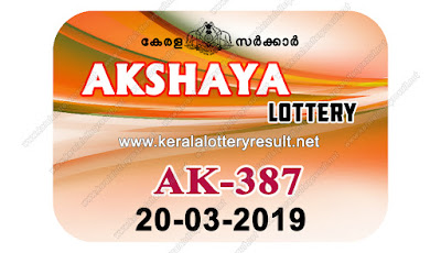 KeralaLotteryResult.net, kerala lottery kl result, yesterday lottery results, lotteries results, keralalotteries, kerala lottery, keralalotteryresult, kerala lottery result, kerala lottery result live, kerala lottery today, kerala lottery result today, kerala lottery results today, today kerala lottery result, Akshaya lottery results, kerala lottery result today Akshaya, Akshaya lottery result, kerala lottery result Akshaya today, kerala lottery Akshaya today result, Akshaya kerala lottery result, live Akshaya lottery AK-387, kerala lottery result 20.03.2019 Akshaya AK 387 20 March 2019 result, 20 03 2019, kerala lottery result 20-03-2019, Akshaya lottery AK 387 results 20-03-2019, 20/03/2019 kerala lottery today result Akshaya, 20/03/2019 Akshaya lottery AK-387, Akshaya 20.03.2019, 20.03.2019 lottery results, kerala lottery result March 20 2019, kerala lottery results 20th March 2019, 20.03.2019 week AK-387 lottery result, 20.03.2019 Akshaya AK-387 Lottery Result, 20-03-2019 kerala lottery results, 20-03-2019 kerala state lottery result, 20-03-2019 AK-387, Kerala Akshaya Lottery Result 20/03/2019