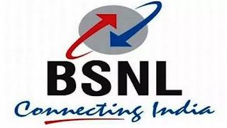 BSNL-भारत का सबसे अच्छा सिम