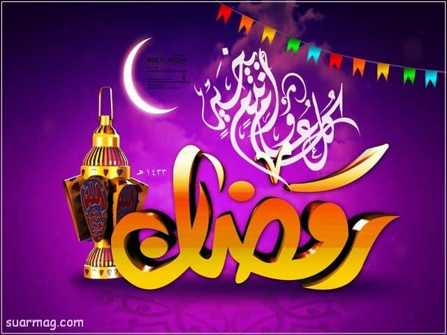 بوستات رمضان 5 | Ramadan Posts 5