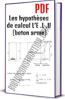 Hypothèses  à  L'E .L .U, Règle  des 3  pivots, Le  domaine, Le  domaine, Le  domaine, Hypothèses  à  l'E .L .S  (durabilité  de  la  structure ), Homogénéisation  de  la  section, Hypothèses à l'E .L .S  de  compression  du  béton, Hypothèse  à  l' E .L .S  de  déformation, Hypothèse  à  l' E .L .S  d'ouverture   des  fissures, Application