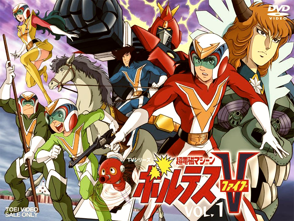 Voltes V Five Chichi Wo Motomete