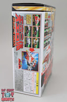 Super Mini-Pla Jet Icarus Box 02