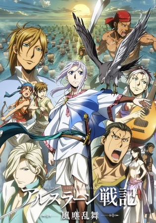 Download [Batch] Arslan Senki: Fuujin Ranbu Subtitle Indonesia