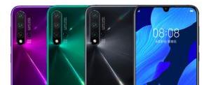 سعر و مواصفات Huawei Nova 5 - المختصر المفيد