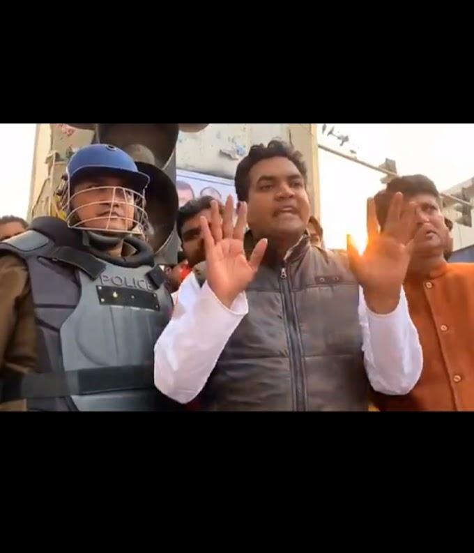 क्या कपिल मिश्रा ने भड़काए दिल्ली के दंगे??? is Kapil mishra responsible for dehli riot ???