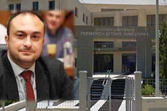 Μηνιαία και συνολική Πορεία του ΠΕΠ Δυτικής Μακεδονίας 2014 – 2020 (Δεκέμβριος 2020)