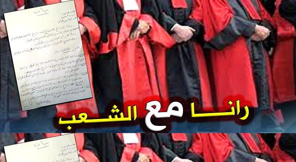 قضاة الشلف يقررون مقاطعة مراجعة القوائم الإنتخابية