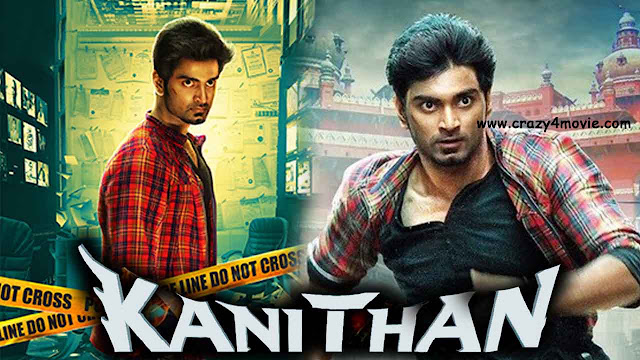 Kanithan Hindi Dubbed Movie