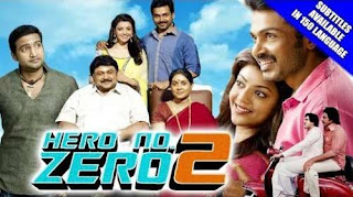 Hero No Zero 2 2018 Hindi Dubbed 480p HDRip [400MB]