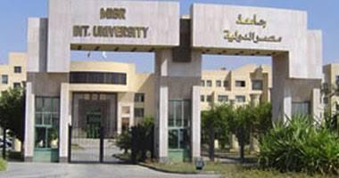 أسعار مصاريف جامعة مصر الدولية miu 2021 - 2022