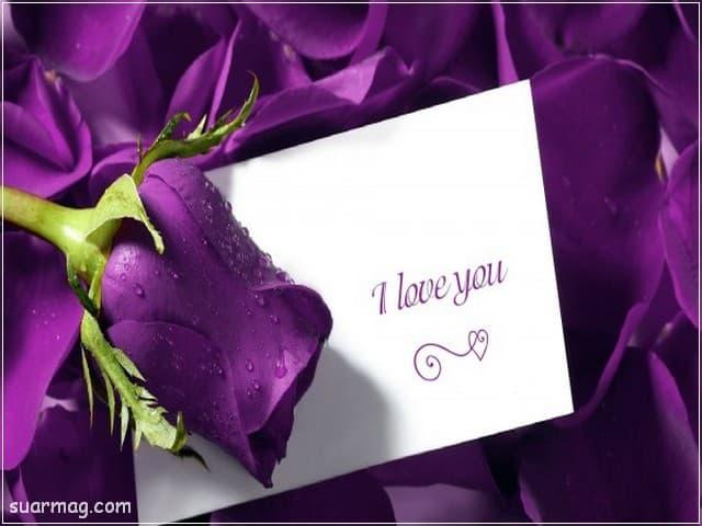 صور حب رومانسيه 29   Romantic love pictures 29