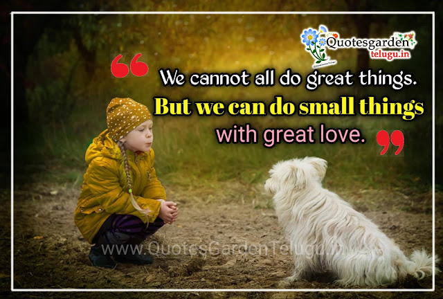 best inspirational quotes in english language about kindness and humanity