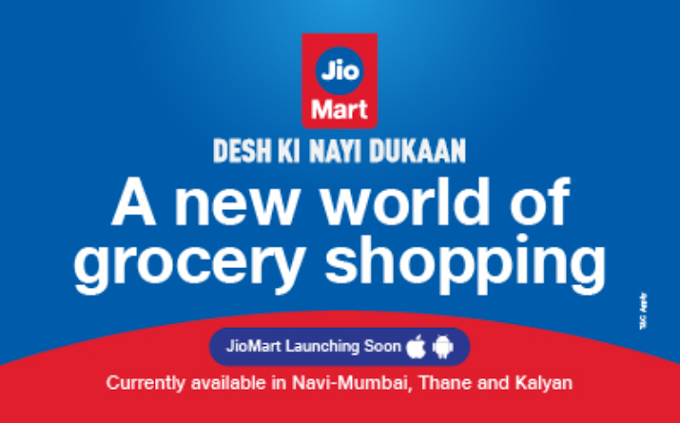 Pre register in jio mart and get saving wort ₹3000 on grocery shopping products