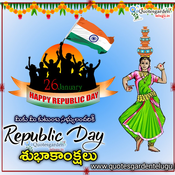 Happy-republic-day-telugu-greetings-republic-day-wishes-images-in-telugu