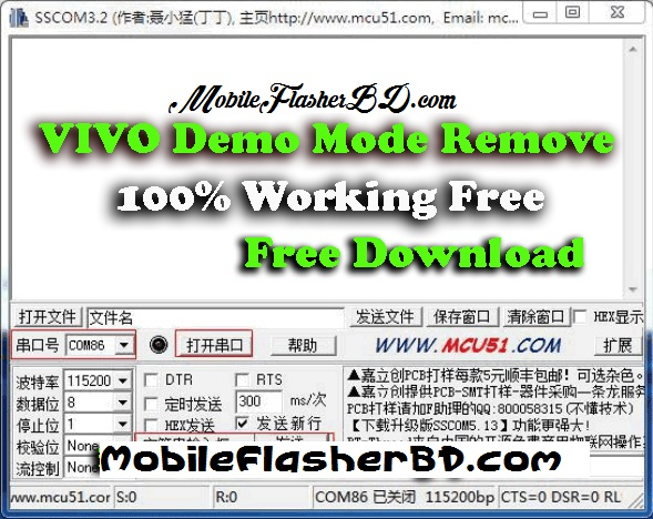 Download Vivo Demo Mode Remover Latest Update Unlock Tool Free For All Without Passwor