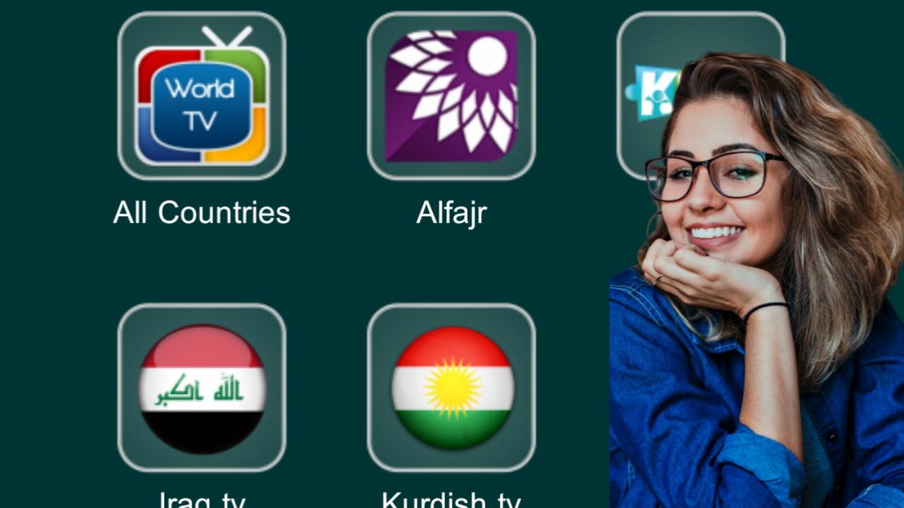 تحفة التطبيقات لمشاهدة القنوات العربية والرياضية والعالمية بدون مشاكل