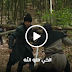 مشاهده مسلسل قيامة ارطغرل الحلقه 148 كاملة مترجمه للعربيه بجودة عاليه HD