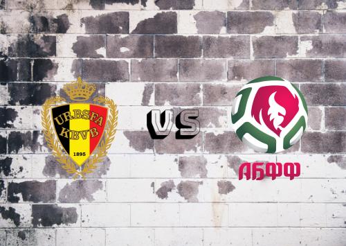 Bélgica vs Bielorrusia  Resumen y Partido Completo