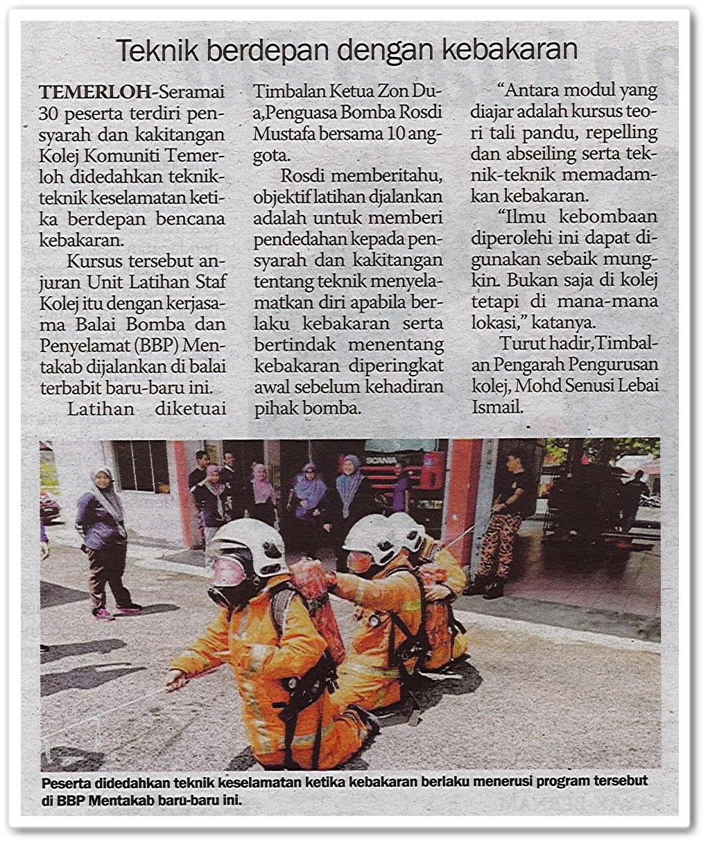 Teknik berdepan dengan kebakaran - Keratan akhbar Sinar Harian 14 Mei 2019