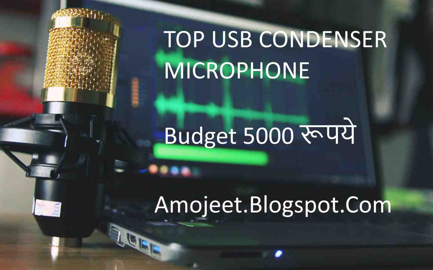Best-USB-Condenser-Microphone-List-in-India -under-5000-rupee-budget