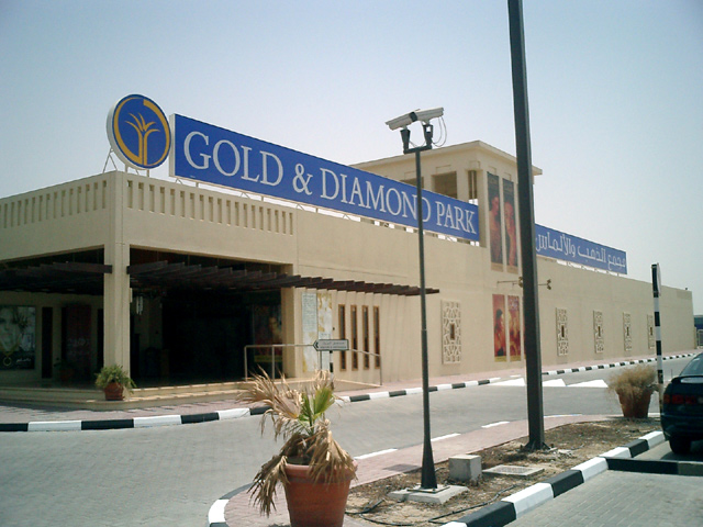 The Gold and Diamond Park