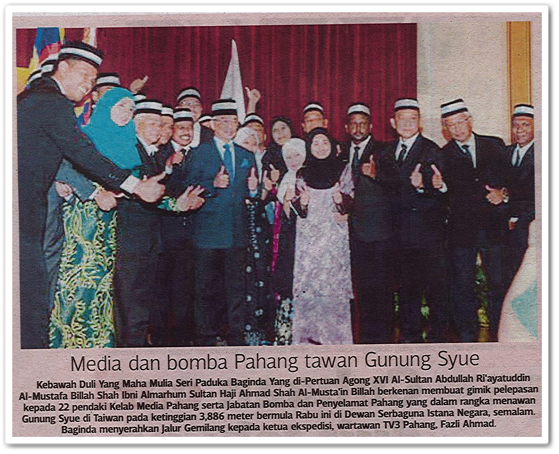 Media dan bomba Pahang tawan Gunung Syue - Keratan akhbar Harian Metro 25 Jun 2019