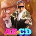 Online दस्तक देगी Amitabh Bachchan की मराठी फिल्म 'Ab Aani Cd', रिलीज डेट आई सामने