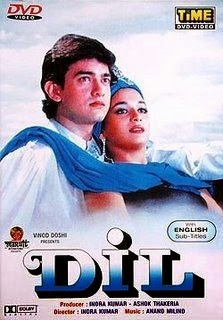 Dil (1990) Poster