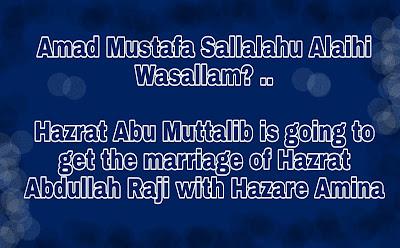 Amad Mustafa Sallalahu Alaihi Wasallam