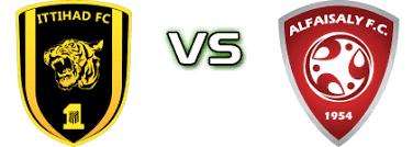 مشاهدة مباراة الاتحاد والفيصلي بث مباشر اليوم 14-12-2019 في كأس خادم الحرمين