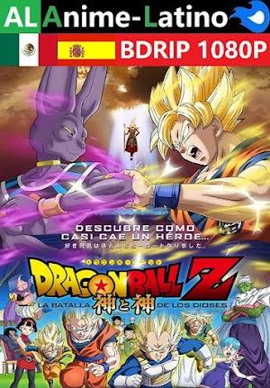 Dragon Ball Z - La batalla de los dioses [2013] [BDRIP] [1080P] [Latino] [Castellano] [Japonés] [Mediafire]