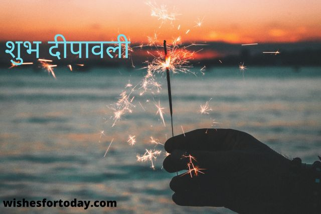 Shubh Deepawali Photos for love