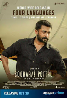 Soorarai Pottru First Look Poster 2
