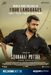Soorarai Pottru: Box Office, Budget, Hit or Flop, Predictions, Posters, Cast & Crew, Release, Story, Roles