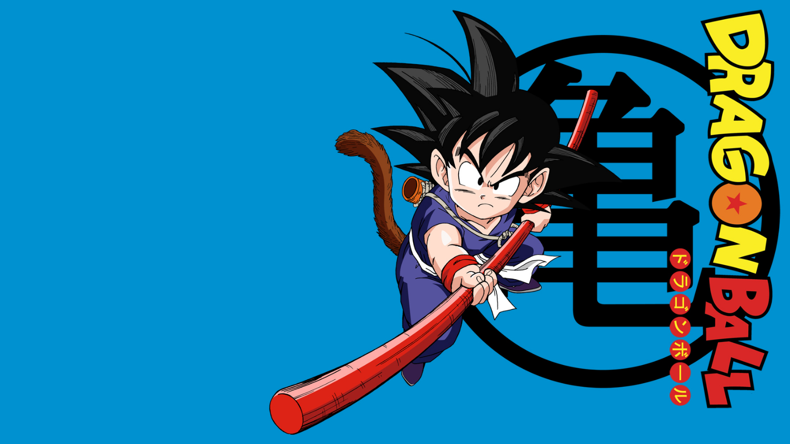 Fondos De Pantalla De Dragon Ball: >>3 Dragon Balls Wallpaper