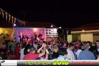 «Λαοθάλασσα» στα ΠΕΛΟΠΕΙΑ 2018 - Μουσική και χορός μέχρι το πρωί στην Πελοπη Λέσβου! | Αποκλειστικά ΒΙΝΤΕΟ και ΦΩΤΟ