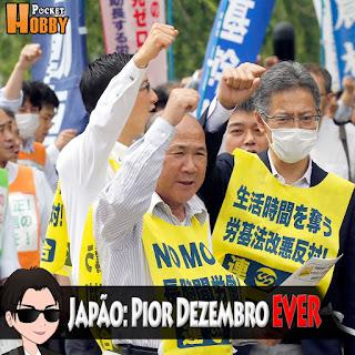 Pocket Hobby - www.pockethobby.com - Japão- Pior Dezembro EVER