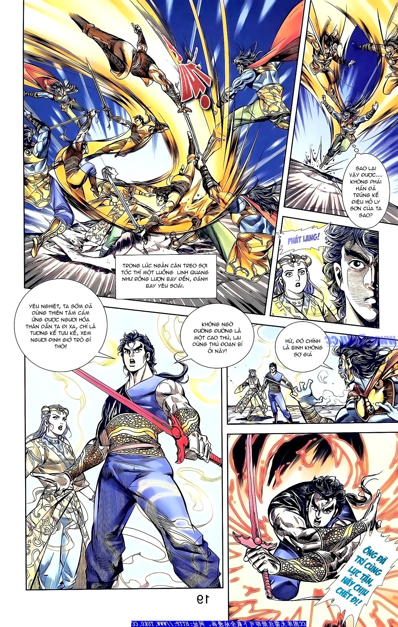 Cơ Phát Khai Chu Bản chapter 156 trang 11