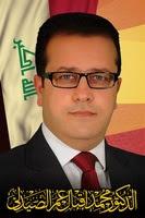 الكتور محمد إقبال عمر الصيدلي