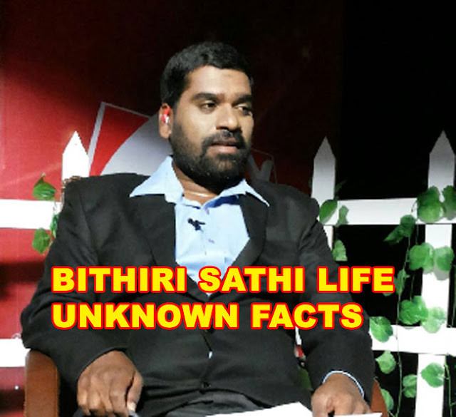 Bithiri Sathi Life Unknown Facts