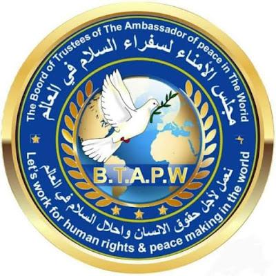 إطلاق مجلس الأمناء لسفراء السلام في العالم